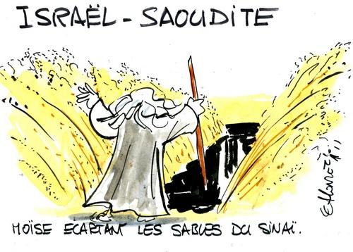 Du pétrole en Israël