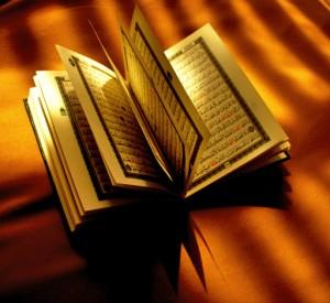 Coran en Arabe (CC, el7bara)
