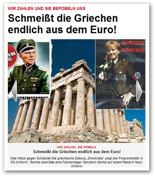Les Allemands sont les meilleurs amis des Grecs
