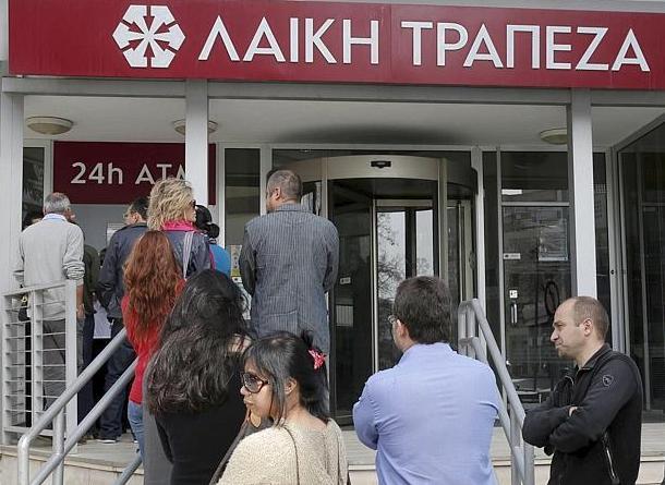 Crise à Сhypre: Et si le rêve européen touchait à sa fin? Laïki-Chypre