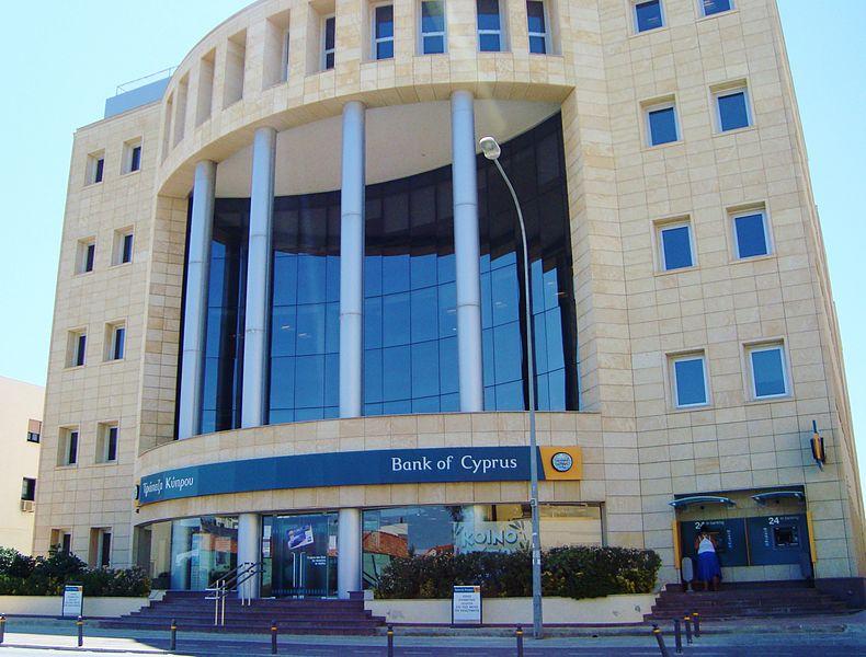 """""""Sauvetage"""" de Chypre : récit de l'intérieur"""