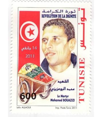 Tunisie : la révolution à refaire