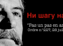 Staline, le Mike Tyson idéologique