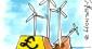 Les subventions renouvelables britanniques partent en mer