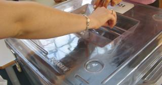Vote élections urne (Crédits JaHoVil, licence CC-BY-NC-SA 2.0)