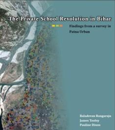 étude-indienne-écoles-libres