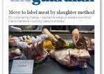 Réglementation européenne : lever le voile sur la labellisation hallal