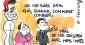 Valls, le DSK des impôts