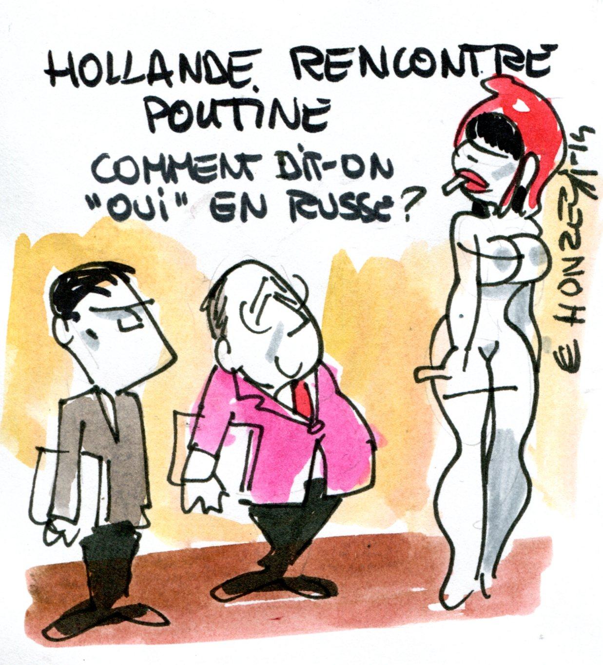 Rencontre Sexe à Villejuif Pour Fellation Inoubliable !