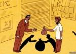 Le shadow banking system : l'ombre ou la lumière ?