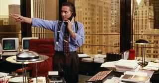 """Le """"trading"""" à haute fréquence"""
