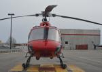 Union européenne : nos hélicoptères cloués au sol ?