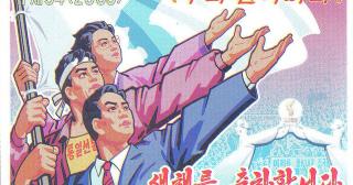 Chine : l'inquiétante dictature nihiliste