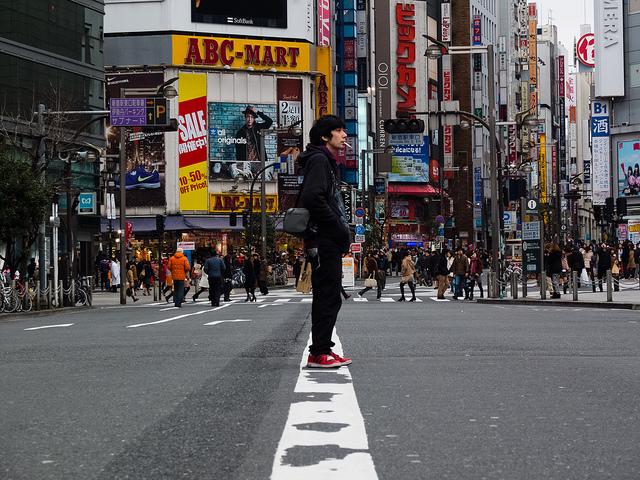 Tokyo Shinjuku - Credit Takeshi Garcia (Creative Commons)