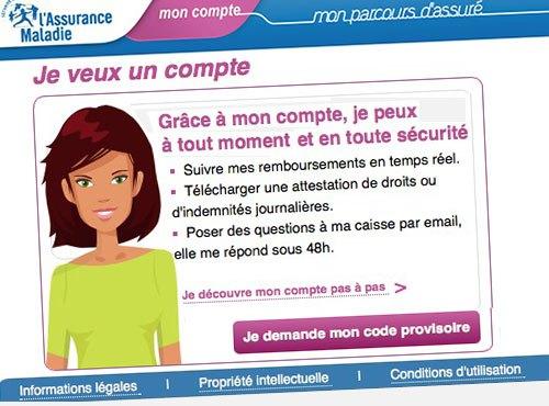 Ameli.fr (tous droits réservés CPAM)