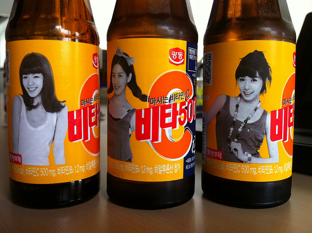 If I drink this will a hot Korean girl appear, or will I become one? credits  Wayan Vota  (CC BY-NC-SA 2.0)