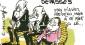 Les énarques : une oligarchie dépassée[Replay]