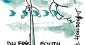 Projets éoliens participatifs : la double peine