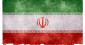 Nucléaire iranien : accord en vue pour aujourd'hui ?