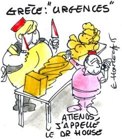 Grèce : urgences
