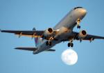 Air France : la République des copains-coquins en difficulté [Replay]
