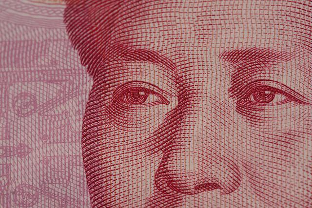 yuan-David Dennis- (CC BY-SA 2.0)