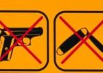 Contrôler les armes à feu : une arrogante ignorance