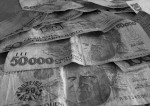 Moody's pourrait abaisser la note du Brésil en catégorie « junk »