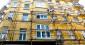 Bilan 2015 : l'immobilier à toute allure !
