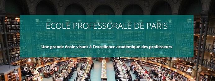 Ecole professorale de Paris (tous droits réservés)