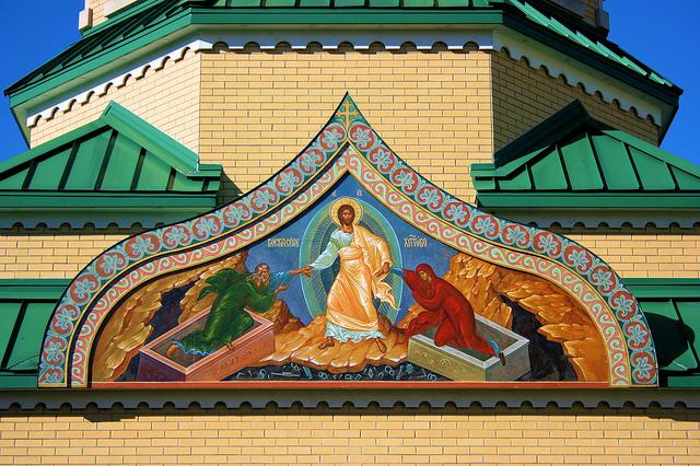 Raymond Bucko_Resurrection_Holy Trinity_Russian Orthodox Monastery Jordanville_New York(CC BY 2.0)