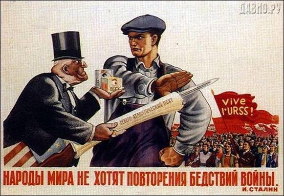 Ussr propaganda crédits Kent Wang (CC BY-SA 2.0)