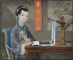 L'ordinateur le plus puissant du monde est chinois