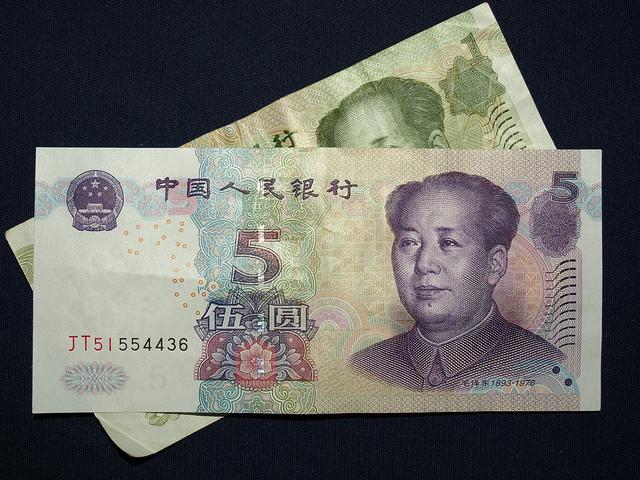 La Chine organise-t-elle la dévaluation du yuan
