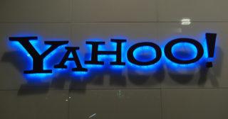 Yahoo! : l'entreprise valait 125 milliards en 2000