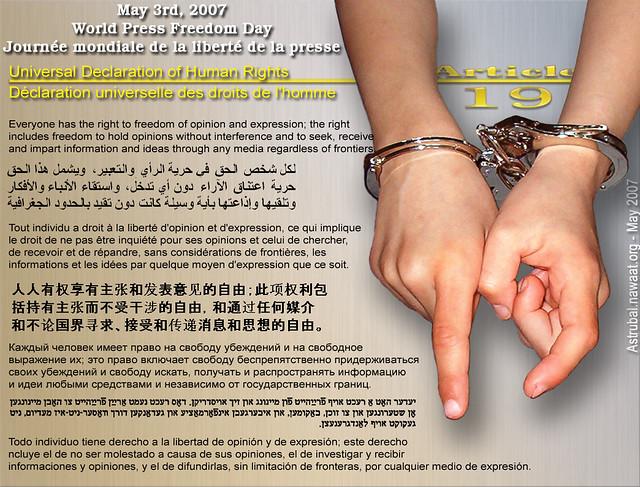 """Résultat de recherche d'images pour """"liberté presse opinion"""""""